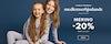 Medlemserbjudande: Merino -20% Erbjudandet gäller i butik och online t.o.m. 10/10.